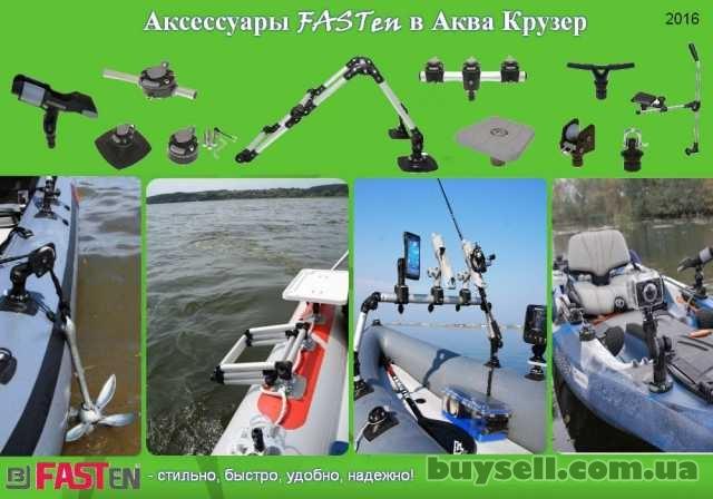 Лестница для купания на лодку купить в Украине изображение 4