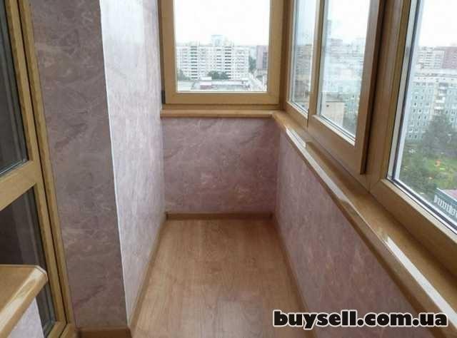 Окна балконы лоджии (вынос,  обшивка,  утепление) .  Французские балко изображение 3