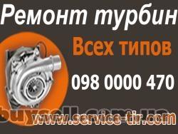 Service-Tir предлагает:  Ремонт автобусов Neoplan Ремонт автобусов BOV изображение 3
