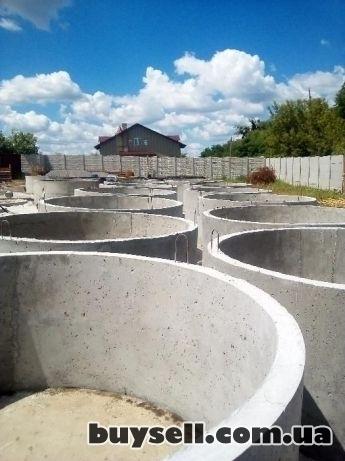 Железобетонные/бетонные кольца,    крышки,    днища от производителя изображение 2