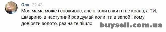 Шнурко Ольга  позорище Золотоноши изображение 3