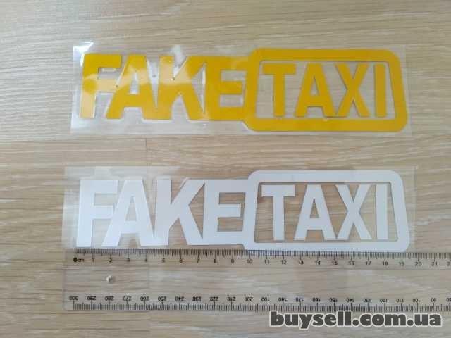 Наклейка на авто FakeTaxi Белая,  Желтая светоотражающая Тюнинг авто изображение 4