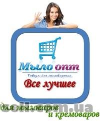 Купить альгинатная маска Украина изображение 2