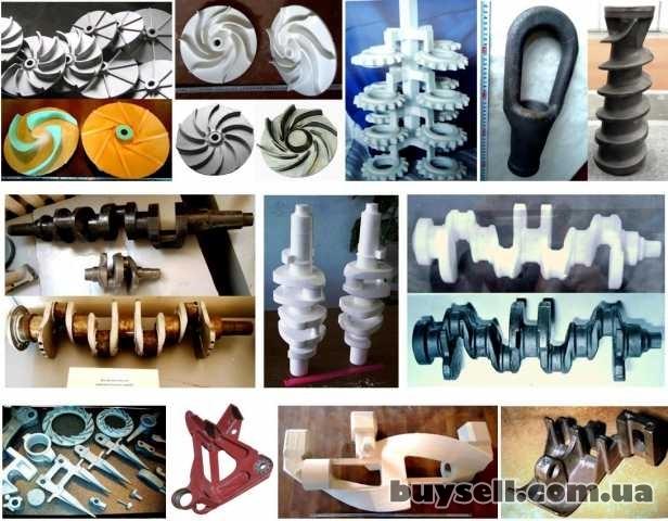Декоративные и технические отливки.  Литье черных и цветных металлов