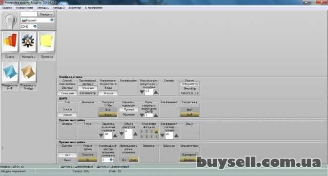 Альтернатива чип тюнинга — оптимизатор SD-04 изображение 3