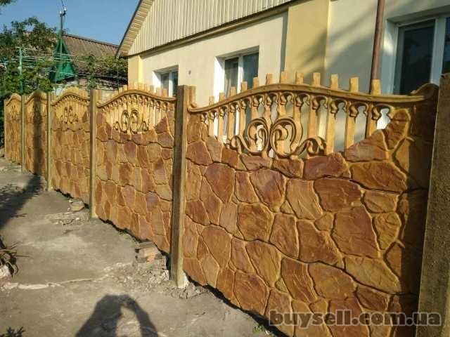 Цветные бетонные заборы, установка по Запорожью. изображение 3