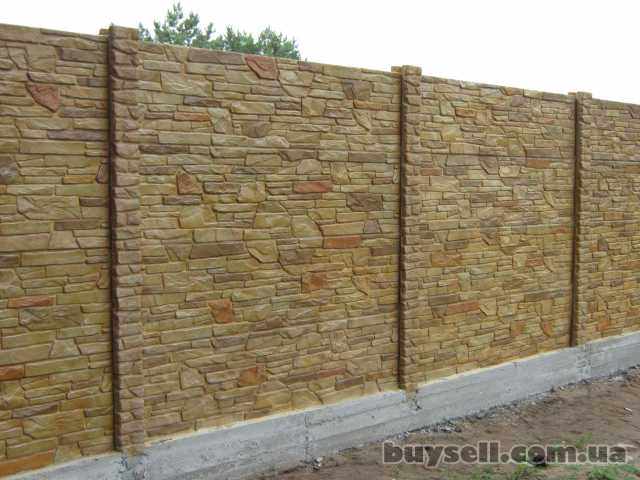 Цветные бетонные заборы, установка по Запорожью. изображение 2