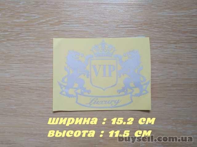Наклейка на авто VIP Белая светоотражающая Тюнинг изображение 4