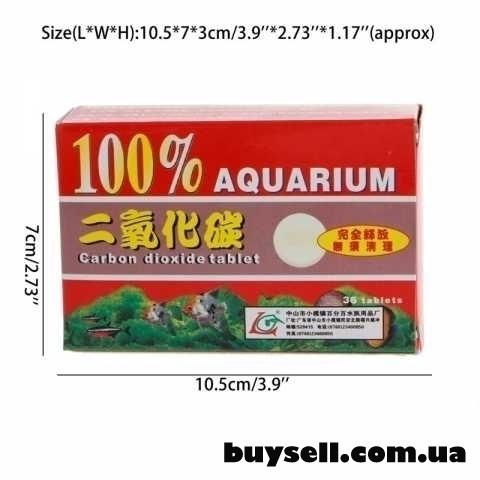 СО2 таблетки для аквариума изображение 2
