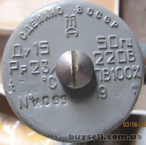 Клапан электромагнитный ПЗ 26227-015-08