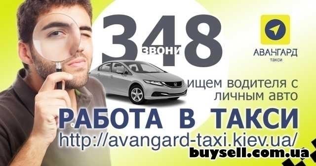работа водитель в такси на своем авто