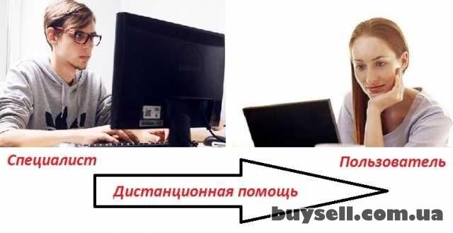 Обслуживание Вашего компьютера удаленным способом без приезда мастера