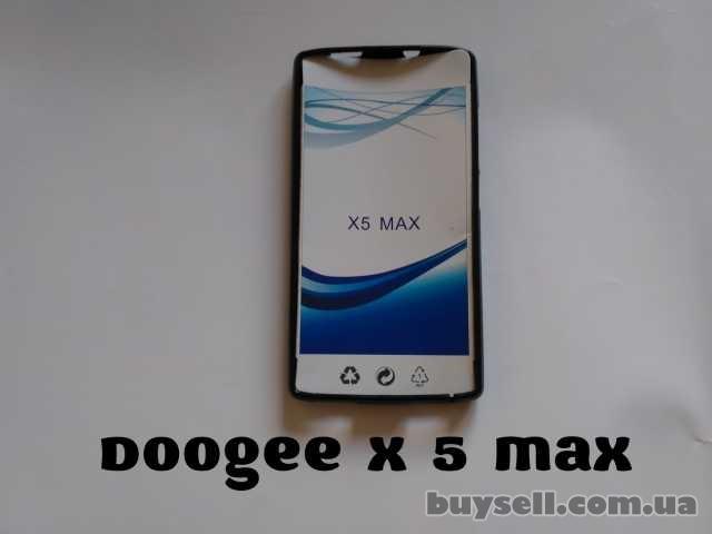 Чехол Бампер Doogee x5 max