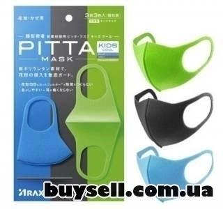 Маски Pitta Mask