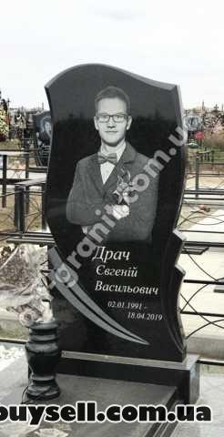 Черкаська Гранітна Майстерня.  Пам'ятники з граніту. изображение 4