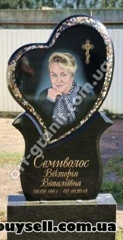 Черкаська Гранітна Майстерня.  Пам'ятники з граніту.