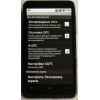 HD9 Android 2. 2. 1