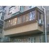 """Балкон """"под ключ"""".   Утепление.   Обшивка.   Сварочные работ"""
