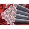 Полипропиленовые трубы и фитинги для систем отопления, водопровода