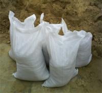 Песок овражный в мешках фасованный 50кг с доставкой по Киеву и