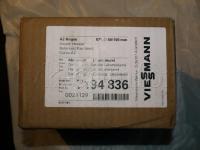 Колено Viessmann Ду 60/100мм.х87* арт.  7194836, алюминиевое