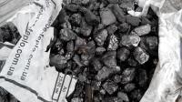 Уголь антрацит орех, орешек, семечка фасованный в мешках