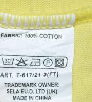 Продам б/у жёлтую футболку ТМ «Sela» с длинным рукавом на девочку