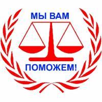 Ликвидация ЧП в Днепропетровске и области ( недорого )