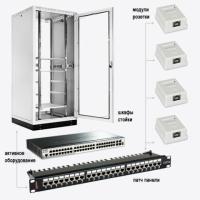 Напольные монтажные шкафы 24 - 45U