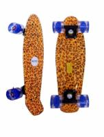 Скейт Penny Board MS Leo Limited Edition