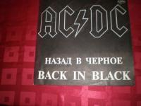Куплю пластинки  русский рок,   зарубежная эстрада . джаз