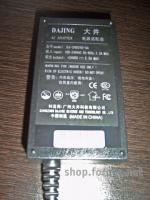 Зарядные устройства для POS принтеров