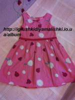 нереально классное легкое платье H&m на 6-7 лет,