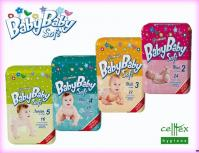 Детские подгузники baby baby soft.