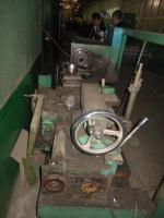 Металлообрабатывающее оборудование
