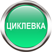 Циклевка шлифовка ремонт реставрация старого паркета Киев