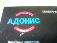 Печать визиток от простых до премиум класса. УФ лакировка.