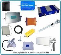 Усилитель GSM в комплекте с антеннами и разъемами от 3200 грн.