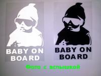 """Наклейка на авто Ребенок в машине """"Baby on board"""""""