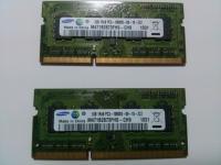 Оперативная память DDR 3,планки 1 гб 2 шт по 120 грн