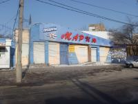 Продается магазин 250 м. кв на Панфилова Донецк