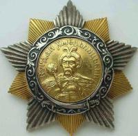 Куплю ордена СССР Киев куплю орден СССР Киев дорого куплю ордена СССР