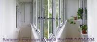 Металлопластиковое окно Rehau Ecosol 70 (4-16-4i)  Axor, Кривой Рог, 18 000 грн