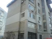 Наружное утепление квартир, домов, коттеджей, офисов.г. Северодонецк
