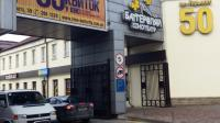 Аренда помещения в центре Киева,  метро Олимпийская