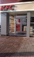 Покупай Лучшая Цена на Алюминиевые Двери, Входные группы в Киеве - АНК