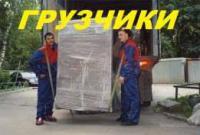 Перевозка пианино ( оргтехники сейфа быттехники )  холодильника Донецк