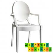 Дизайнерский обеденный стул (кресло) Дорис, белый