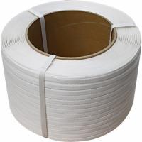 Стрічка поліпропіленовая для обв'язування важких матеріалів