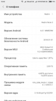 Продам xiaomi redmi note 3